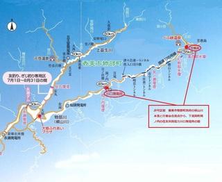 物部川上流地図 槇山川冬季釣り場用.jpg